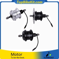 High torque 24V/36V250W V-brake rear motor with inner controller and speed sensor