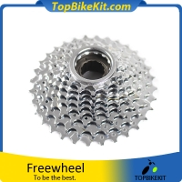 Freewheel 8Speed and 9speed 13T-32T for electric bike