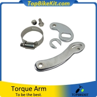 A Pair of Torque Arm for ebike