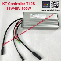 T12S 36V/48V500W Torque Simulation Sine Wave Controller with Julei Waterproof connector