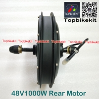 Ebike T11 Rear Motor 48V1000W High power Direct Drive Motor